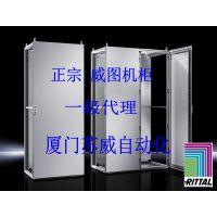 供应威图柜PS4000S机柜 九折型材经济型威图
