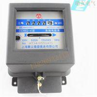 上海华立DD862-4型机械电度表/DD282单相电能表1.5(6)至30(100)A