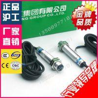 【沪工正品】 光电开关E3F1-DS5C4 直流三线NPN常开 漫反射型 M12
