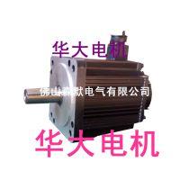 华大2.9KW交流伺服电机180ST-M27010HFB 伺服电机厂家
