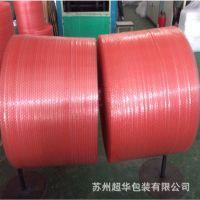 苏州厂家生产气泡膜 单层新料气泡膜卷材 免费打样