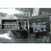 热水器专用宏发继电器JQX-62F-012-1H 16A250VAC HF62F-012-1H