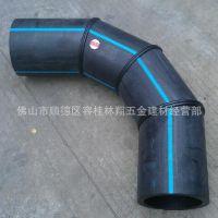 【广东联塑一级总代理】 DN250-800  90度焊接弯头