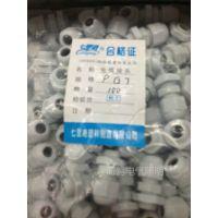 螺旋电缆固定头/尼龙电缆接头/电缆防水接头PG7/PG9/PG11