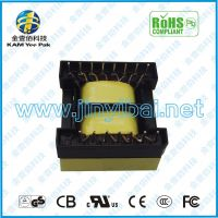 供应EFD4045 電視機電源板高频变压器 TV電源板變壓器生产厂家