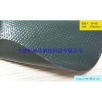供应定做500D墨绿色PVC箱包夹网布