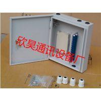 供应光纤【配线箱】欣昊------欣昊-----综合布线-----产品展示 光纤【配线箱】