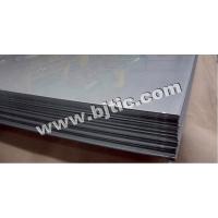 陕西沃钛供应,精品钛板,钛带,钛卷,钛箔电话13759733807