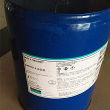 道康宁DC51水性上光油添加剂