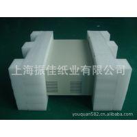 供应专业生产 优质珍珠棉包装材料 防震珍珠棉 欢迎来电订购