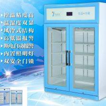 药品冷藏展示柜恒温箱
