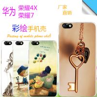 华为 荣耀 畅玩 4X手机套 华为 荣耀7手 机保护壳 卡通彩绘保护套
