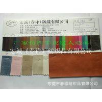 PU牛皮纹人造革 半PU合成革牛皮纹细纹鞋材箱包沙发专用牛皮革