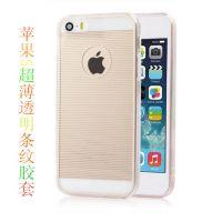 新款iPhone5透明手机套 超薄条纹亚克力TPU手机壳 金丝纹胶壳