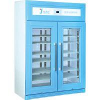 大型药剂科药品冷藏展示柜