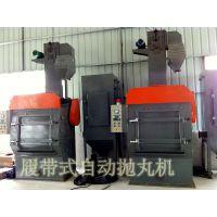 中山自动履带式抛丸机五金零件批量强化处理厂家自产自销。