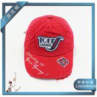 鸭舌帽厂定做鸭舌帽子 纯棉洗水鸭舌帽 63刺绣磨破成人儿童棒球帽