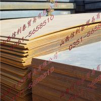 太钢纯铁中板价格DT4C纯铁中板直销