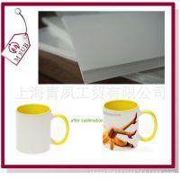 A4热升华转印纸个性 涂层马克杯专用转印纸 供应其他规格