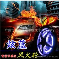 轮胎灯/智能风火轮/摩托车七彩灯/感震轮毂灯/汽车轮胎装饰灯