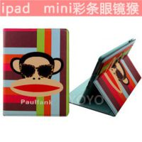 ipadmini2大嘴猴皮套 mini 保护套 mini2 平板保护套 超薄新款