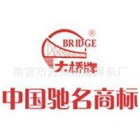 天津大桥THJ757RH高强度钢合金焊条E7515-G焊丝   18003391149