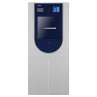 供应低温等离子体灭菌器 HRPS-120