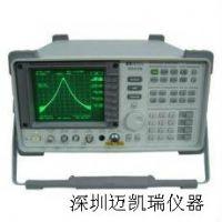 供应供应8563EC 二手Agilent8563EC频谱分析仪