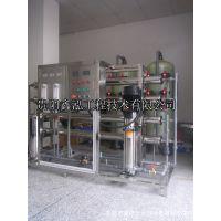 供应工业用水循环冷却水软化设备 全自动软化水处理设备 软化水设备厂家