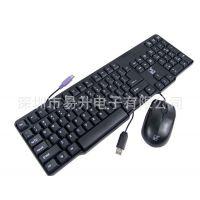 供应正品 追光豹Q8电脑办公键鼠套装[P+U] 键盘鼠标批发 游戏键盘