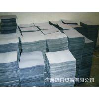 供应鼠标垫 橡胶鼠标垫 空白橡胶宣传鼠标垫