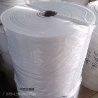 工厂接单定制高压PE塑料卷膜 包装袋 塑料袋 自粘胶袋 来样生产