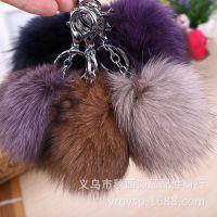 3805真狐狸毛球汽车钥匙扣 钥匙挂件 创意钥匙链挂饰毛绒包包挂件