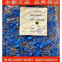 销售07D361K  07D471K  07D561K 压敏电阻 原装正品现货 可议价