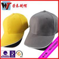 DG1528东郭帽子定制?韩版秋冬女士休闲帽 新款画家帽 时尚报童帽