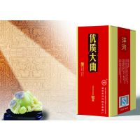 供应茶山彩盒厂,酒盒包装,彩色包装盒定做