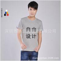 2014年款潮男必备欧美男装T恤夏季V领短袖修身男士打底衫订制