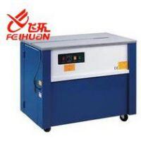宜兴厂家销售打包机,江阴半自动纸箱捆包机