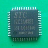 全新原装特价 STC12C5A08S2-35I-LQFP44/PLCC44 STC系列单片机