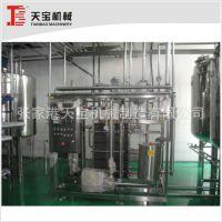 厂家生产 TB-BR0.6-GCH-20鲜奶板式杀菌机 一年保修