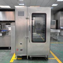 供应山东中央厨房设备燃气全自动馒头机价格/型号/原理供应商