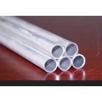 供应供应2024-T651铝管 规格齐全