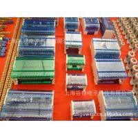 供应TC6003 TB1512 TC4004 接线端子