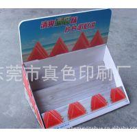 供应惠州陈列纸盒厂家-真色印刷