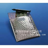 上海本地区厂家供应银灰色防静电屏蔽膜复合气泡袋看的袋子