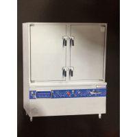 鼎龙双门电磁+电热蒸饭柜 DL-B-40Kw-D1 蒸饭车 商用