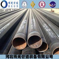 3PE DIN30670 防腐钢管