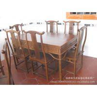 鸡翅木餐桌七件套 天然原木 简约餐桌