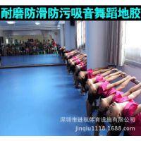 舞蹈房专业地胶 橡胶地板地胶 浙江杭州舞蹈地胶