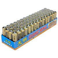 A1328 通用玩具7号电池 普通七号干电池 光明牌 义乌小商品货源